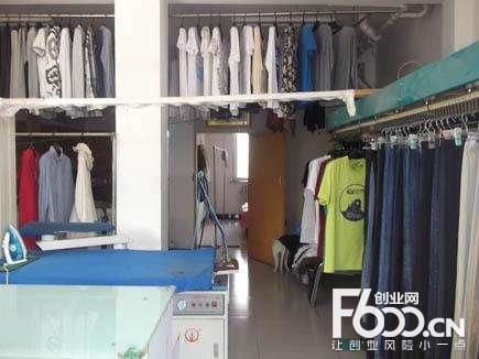 干洗店图片