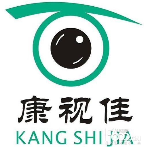 康视佳视力保健