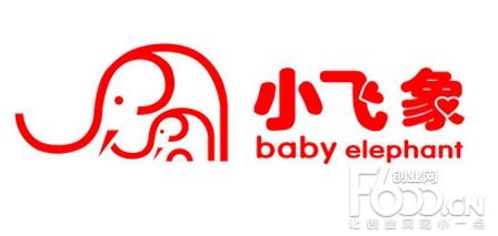 小飞象母婴店