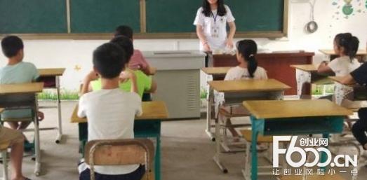 学习帮托管教育
