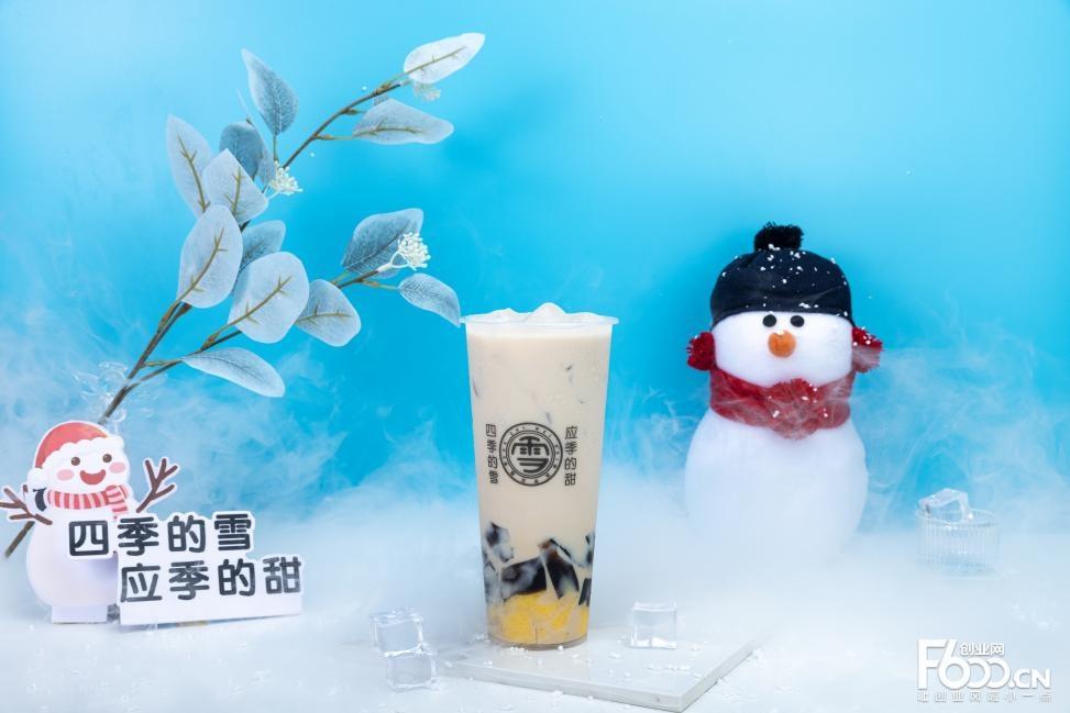雪至未至奶茶加盟