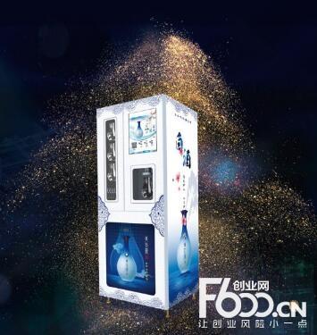 富士冰山自动售货机