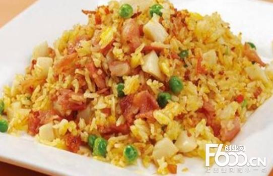 Agan海仙炒饭