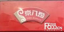 京八珍熟食
