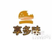 享多味炸鸡汉堡