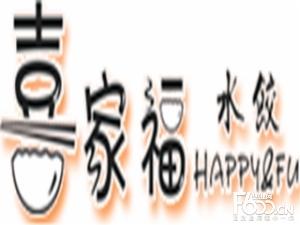 喜家福水饺
