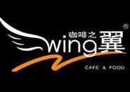 咖啡之翼西餐厅