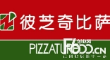 彼芝奇比萨