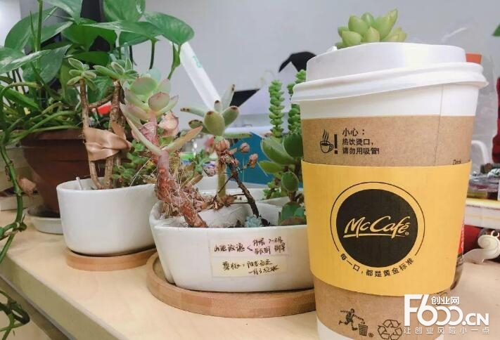 卡泰尔咖啡加盟