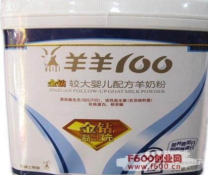 羊羊100奶粉