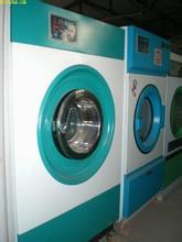 美涤干洗机