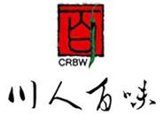 川人百味川菜