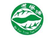 上海避风塘茶楼