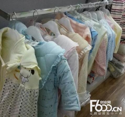 宝贝计划母婴店