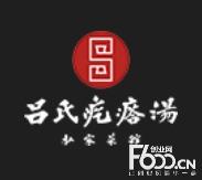 吕氏疙瘩汤