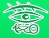悦目视力健康