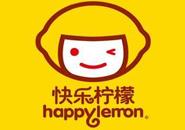 快乐柠檬奶茶