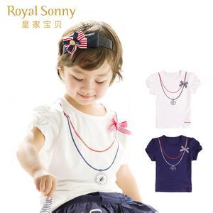 皇家宝贝童装