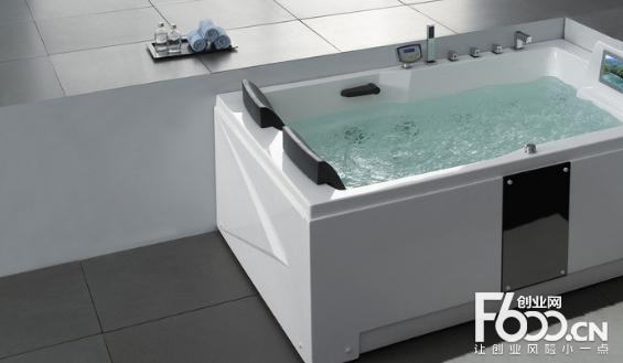 伊瑞莱卫浴