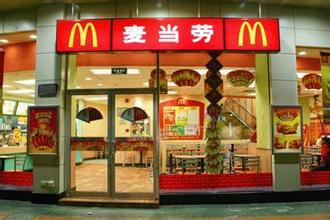 二次创业 白领兼职 农民致富 大学生创业 80后创业  运营机构: 麦当劳