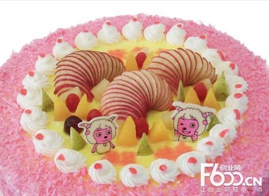 华生园蛋糕