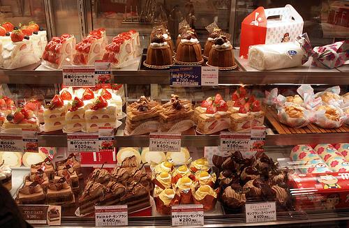 蛋糕店创业计划书范文【精】图片