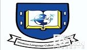 新窗口外语学校