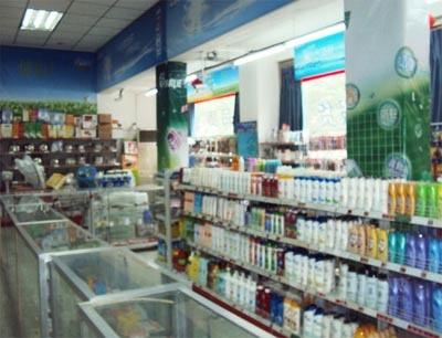 雅家乐超市