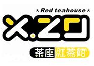 茶座红茶馆