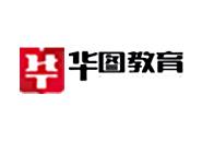 北京华图教育