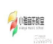 小雅音乐教室