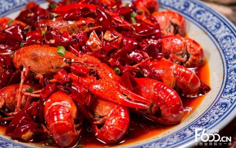 艳赤虾精品龙虾加盟