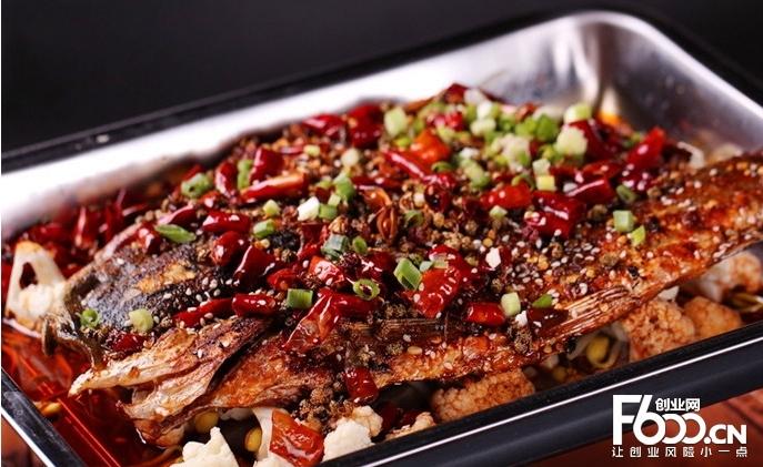 花千代烤鱼图片