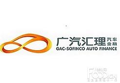 广汇汽车金融公司