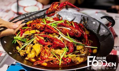 汉虾王小龙虾