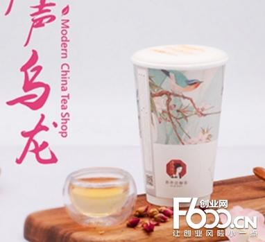 茶颜观色图片