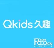 Qkids久趣少儿英语