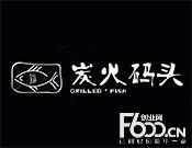 炭火码头烤鱼加盟