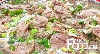 周式羊肉馆火锅