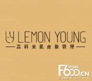 lemon?young皮肤管理