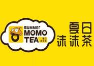 夏日沫沫茶