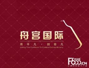 舟宫国际12度红酒