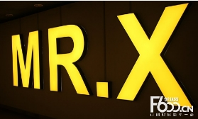 x先生密室逃脱