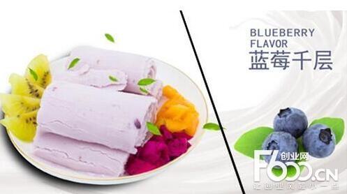 金木槿炒酸奶图片