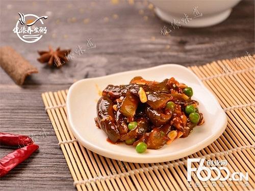 佤傣养生粥