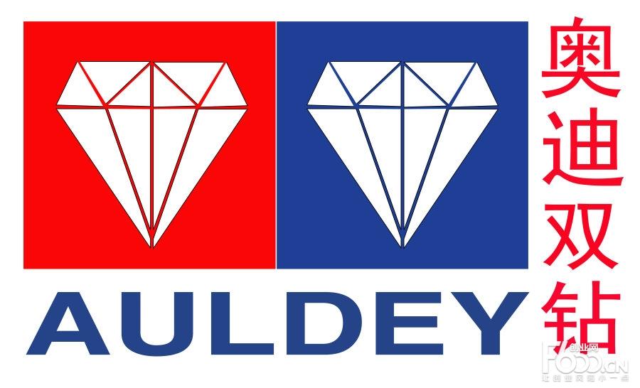 奥迪新旧logo对比