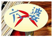六婆串串香