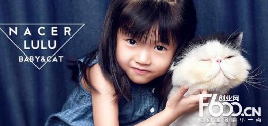 娜可露露儿童摄影