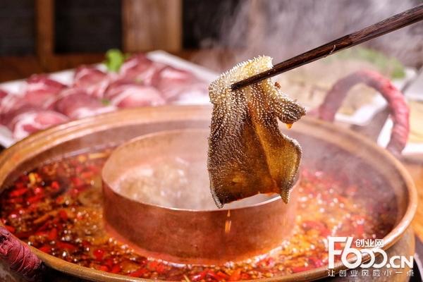 牛通天火锅