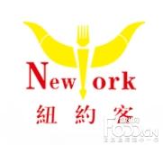 纽约客汉堡